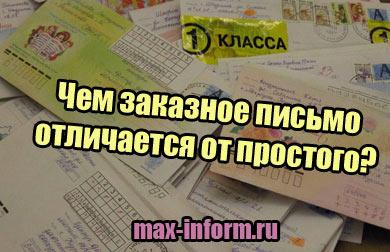 Рекомендательное письмо главному бухгалтеру пример