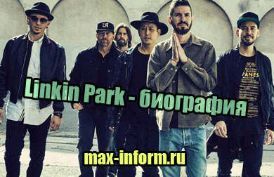 фото Linkin Park - биография