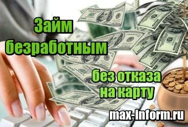 совкомбанк онлайн заявка на кредитную