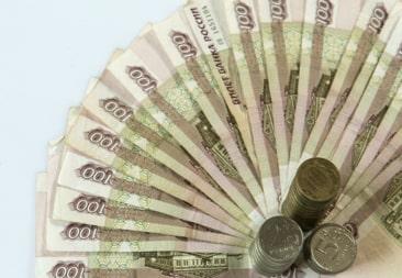 Онлайн займы на банковскую карту срочно без отказа с 18 лет